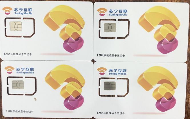 稳定的电销卡怎么办理