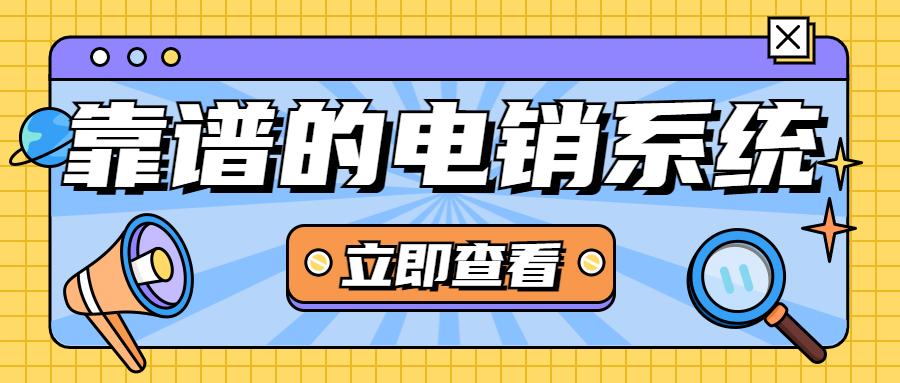 上海怎么办理电销呼叫转移系统